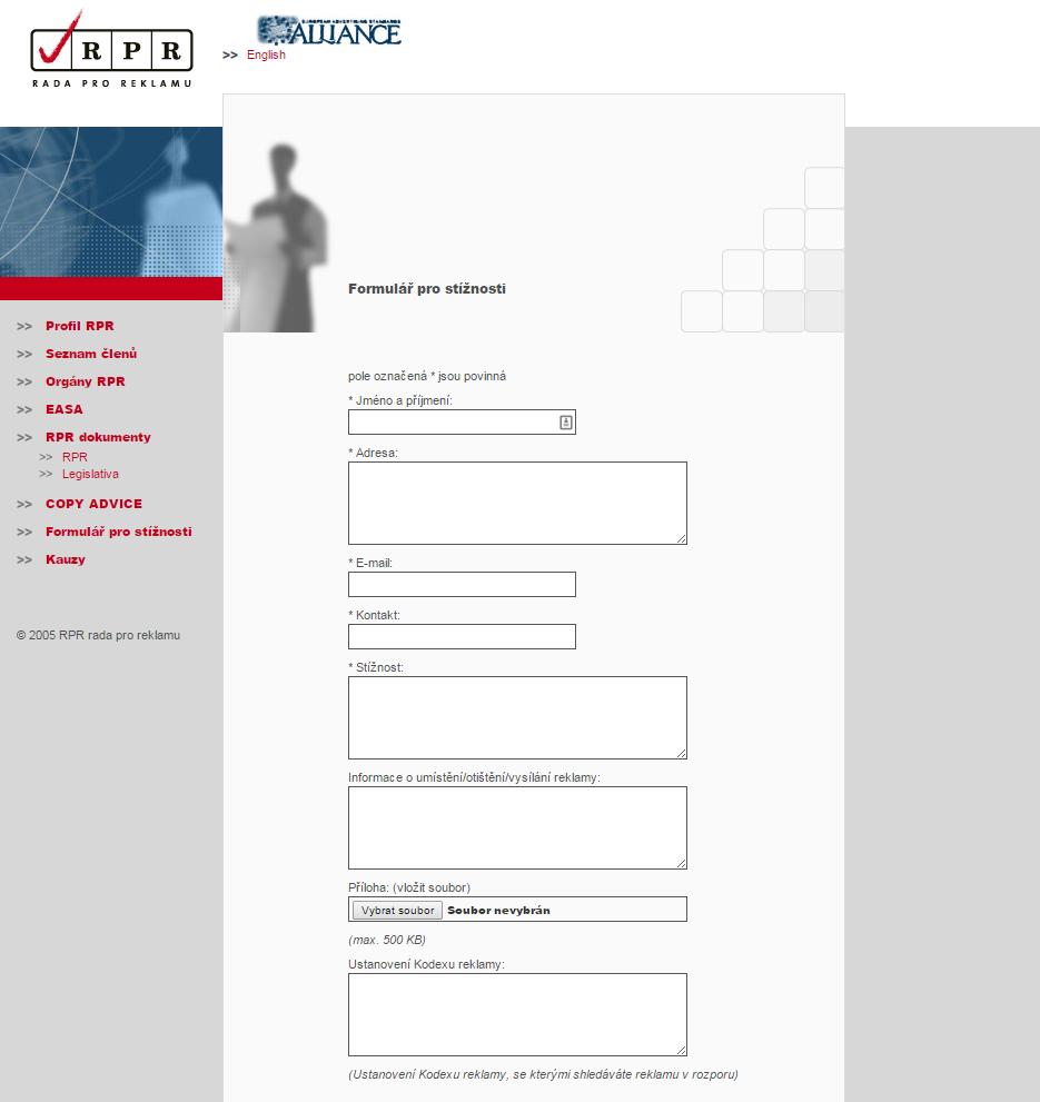 stiznosti formular
